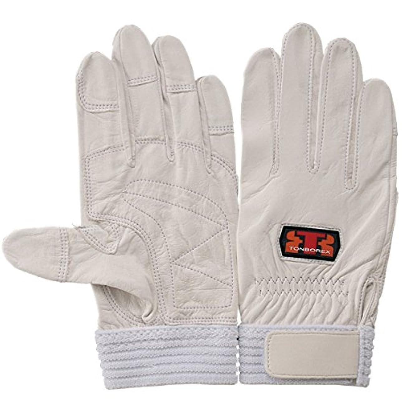 トンボレックス レスキュー消防手袋 (CS-302W) ホワイト Sサイズ