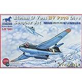 Bronco GB7001 - 1/72 Blohm y Voss BV P 178 Bombardero Jet