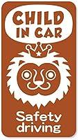 imoninn CHILD in car ステッカー 【マグネットタイプ】 No.54 ライオンさん (茶色)
