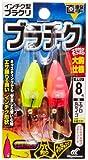 ハヤブサ(Hayabusa) 直撃 インチク型ブラクリ ブラチク大鈎仕様 8