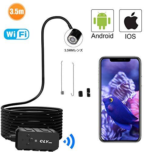 CLY USB 内視鏡カメラ 極細レンズ5.5mm ファイバースコープ iphone用 エンドスコープカメラ 200万HD画素 ボ...