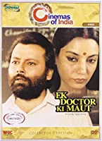 Ek Doctor Ki Maut - A Film By Tapan Sinha