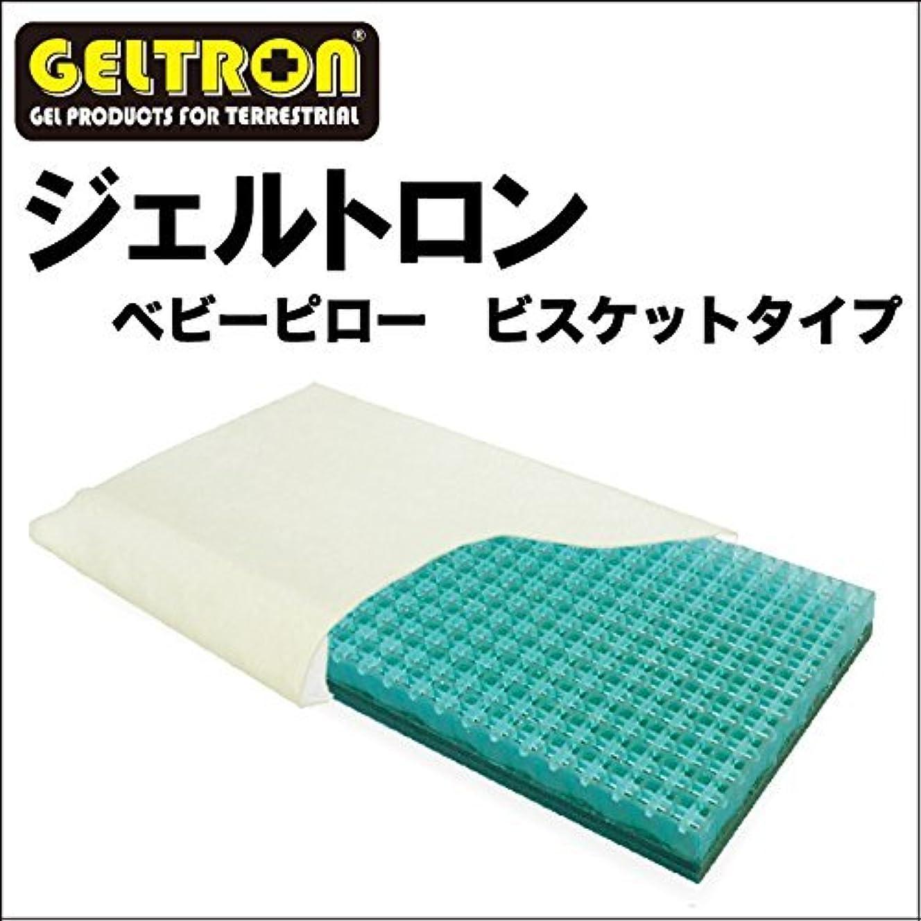 複製厳しいホールドオールジェルトロン ベビーピロービスケットタイプ 約W37×L23×4cm (対象:赤ちゃん~5歳頃)