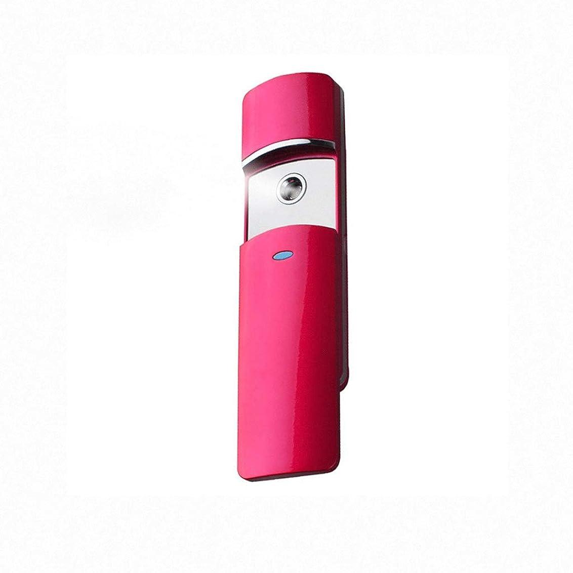 ブレイズ地上の居眠りする噴霧器usb充電式ポータブルフェイシャルスプレー用スキンケアメイクアップまつげエクステンションポータブル抗アレルギースチーマー充電器