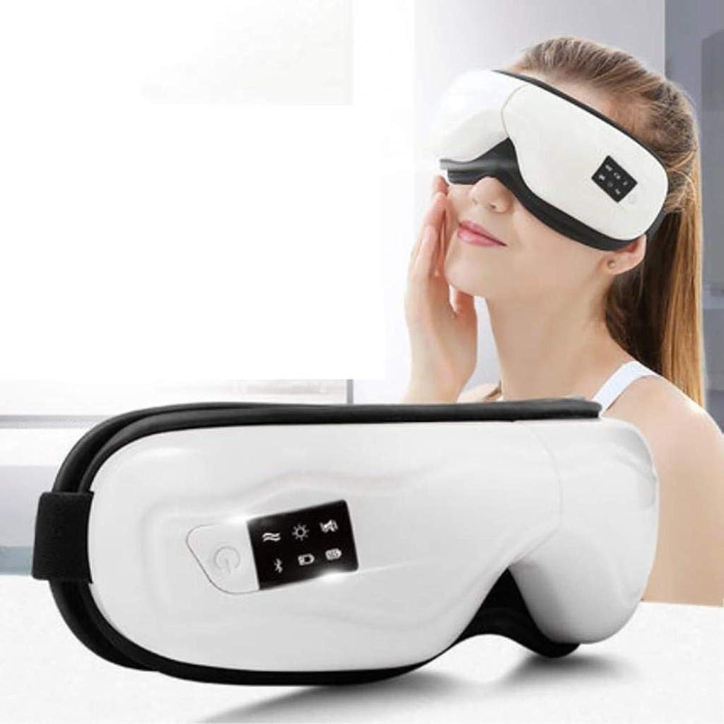 遠近法大人アーティキュレーションアイマッサージャー、アイプロテクターアイ振動は近視を緩和しますアイバッグアイマスク疲労マッサージャー学生、オフィスワーカーに適したアイケア