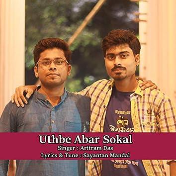 Uthbe Abar Sokal (Reprise)