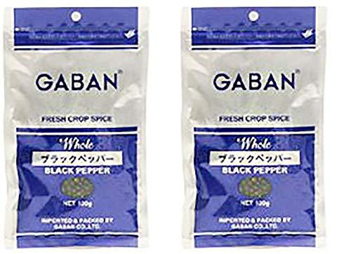 ブラックペッパー ホール 100g /ギャバン(2袋)