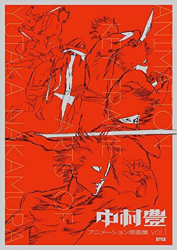 Yutaka Nakamura Animation Key Frame...