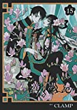 ×××HOLiC(15) (週刊少年マガジンコミックス)