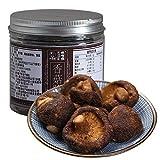 しいたけ脆い70 g缶を開けて即食する脱水シイタケ干しきのこ果物野菜く片 カジュアルスナック香菇脆70g