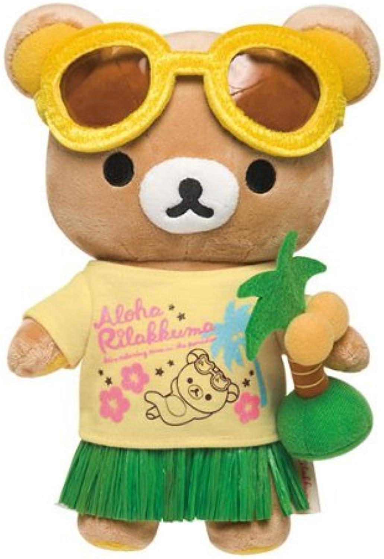 mejor marca RILAKKUMA RILAKKUMA RILAKKUMA BEAR 8.5 . marrón . SAN-X LIMITED EDITION. JAPAN IMPORT (japan import)  ventas directas de fábrica