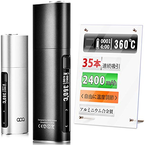 QOQ Honor MAX加熱式たばこ HD LEDスクリーン 電子タバコ第三世代互換機35本連続吸引2400mAh大容量電子たばこスターターキット金属表面 15秒予熱 300-360℃温度調節 最新のUSB Type-C充電インターフェースを採用