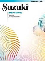 Suzuki Harp School, Harp