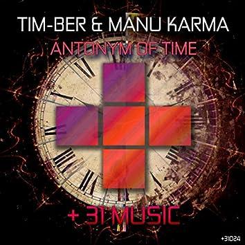 Antonym of Time