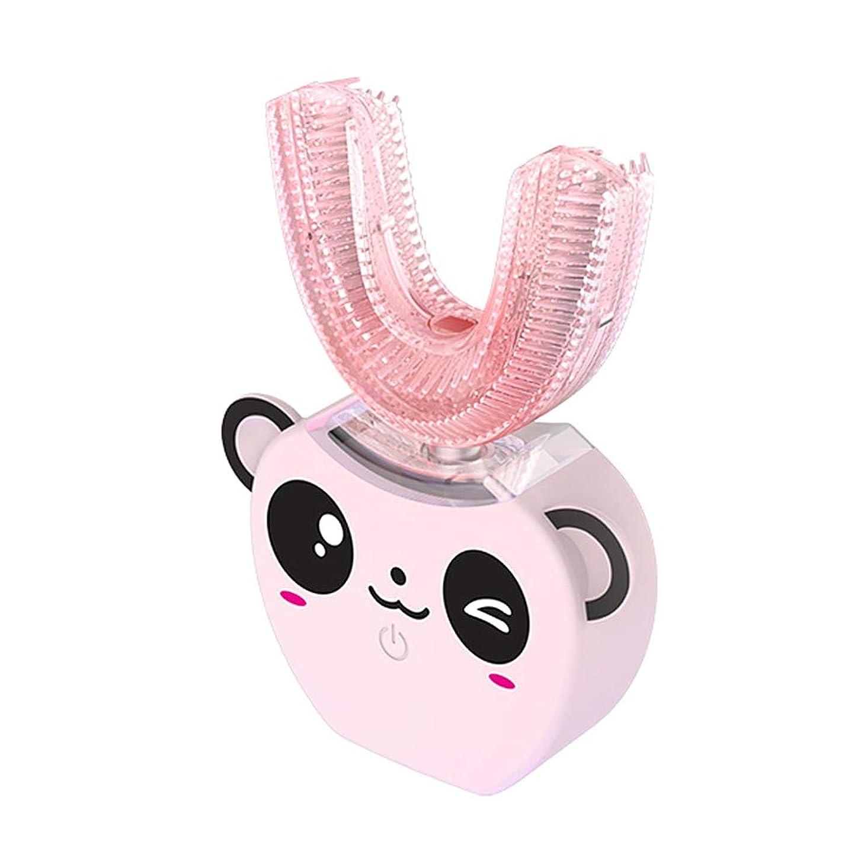 集団タッチ彼らのもの自動子供の電動歯ブラシ、ホワイトニング自動歯ブラシ360度ブラッシング自動発泡歯ブラシ付 U 型歯ブラシ子供用5年,Pink