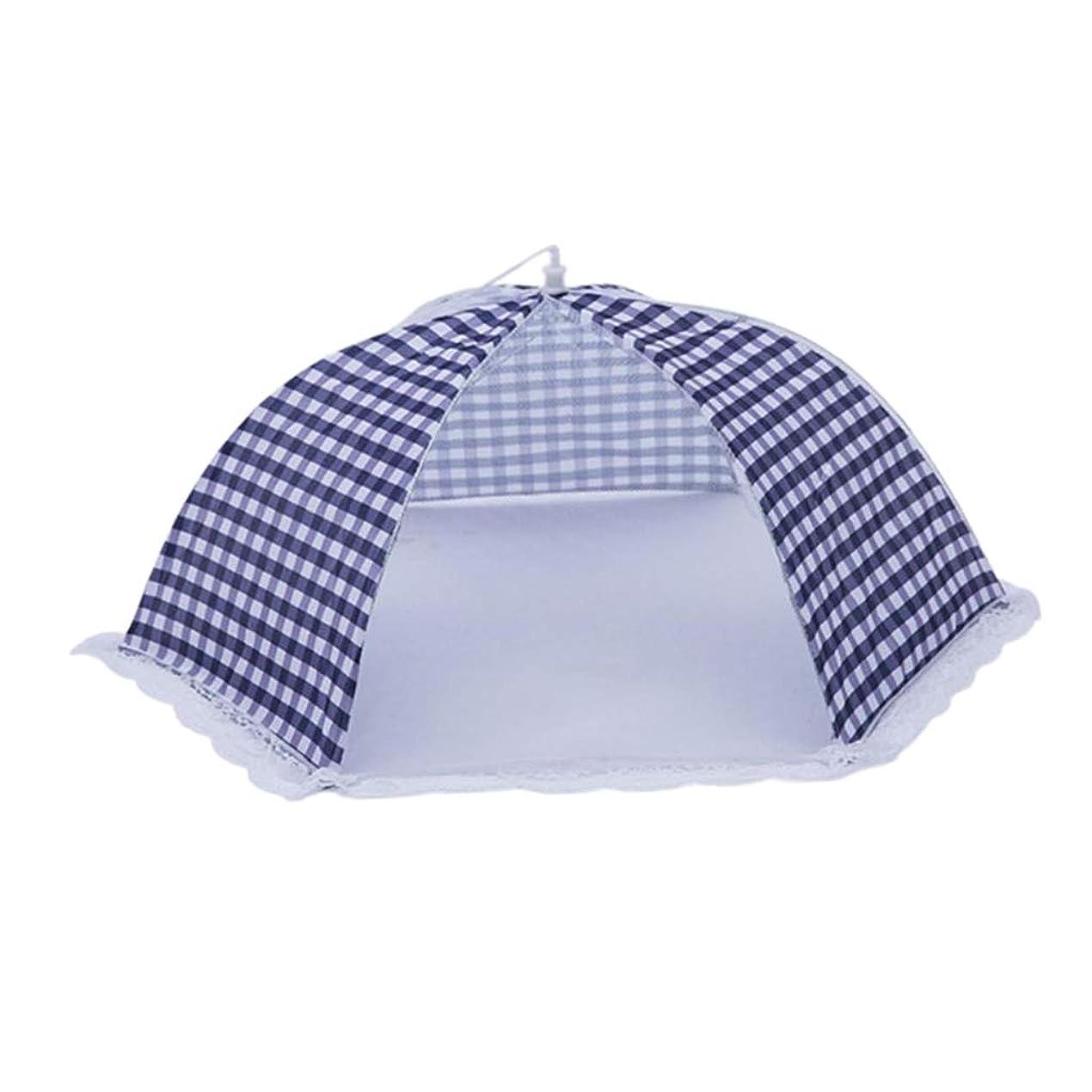 より良い指導するエンジニアフードカバー 食品テント 食器カバー 皿カバー 防昆虫 防蚊 省スペース
