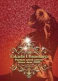 Takashi Utsunomiya Premium annual concert ...[DVD]