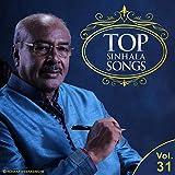 Minisa Suwandai Mala Se (feat. Sunil Edirisinghe)