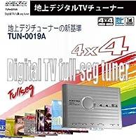 ケイヨウ(KEIYO)地上デジタルTVチューナー 4X4フルセグ TUN-0019A