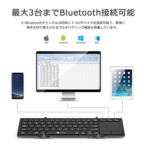 51WUKrd0UHL-折り畳み式フルキーボードの「iClever  IC-BK05」を購入したのでレビュー!小さくなるのはやっぱ便利です。