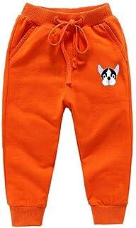 JZLPIN Unisex Kids Sweatpants Elastic Waist Cotton Long Trousers Baby Bottoms