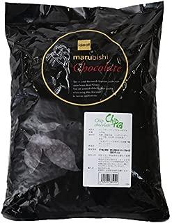 【業務用 製菓用】チョコレート ベリーズ CP(コンパウンド)チップチョコ チョコチップ chp 1.5kg