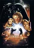 Star Wars Episode 3 Film Kino Movie Poster ca. 68.
