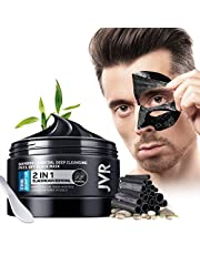 Peel-Off Mask, JVR Blackhead Removal Mask, Face Mask with Activated Carbon Cleansing Black Face Mask, Deep Cleansing Acne - 120 g