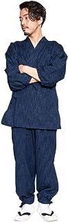 作務衣 メンズ 日本製 通年 おしゃれ 久留米織 紬 綿 M L LL サイズ