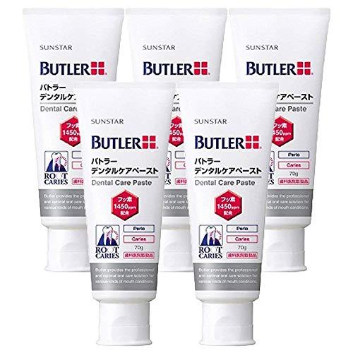 BUTLER(バトラー) バトラー・デンタルケアペースト 1450ppm 70g [医薬部外品] (5個)