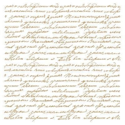 TODO-STENCIL Deco Fondo 031 Texto Manuscrito. Medidas aproximadas: Medida Exterior 20 x 20 cm Medida del diseño:16,8 x 17 cm