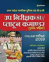 Uttar Pradesh (SI) Avum Plattoon Comander (Purush/Mahila) Online Pariksha 2019 (Old Edition)
