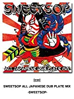 SWEETSOP ALL JAPANESE DUB PLATE MIX