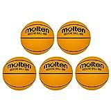 FanSport24 Molten Basketball B6M Gewichtsball 5er Paket gelb Größe 7