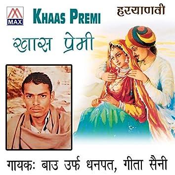 Khaas Premi