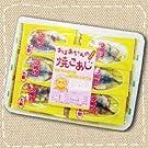一榮食品 おばあちゃんの焼こあじ 32枚×5(160枚)