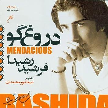 Mendacious (Doroogh Goo)