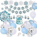 誕生日バルーン装飾 スノーフレークお誕生日おめでとうバナー DIYケーキボウラー 氷雪青白銀紙吹雪ラテックスバルーン 結婚式の誕生日ベビーシャワーパーティー飾り付け