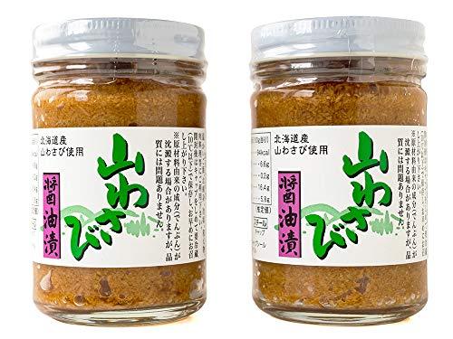 山わさび醤油漬2本セット (北海道産山ワサビしょうゆ漬)