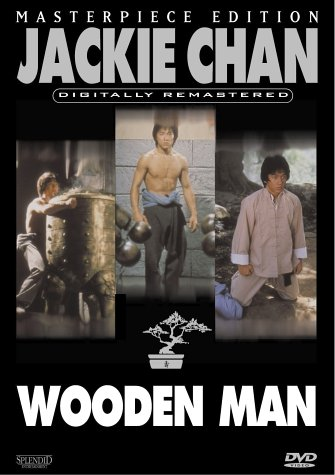 Wooden Man (Masterpiece-Edition)