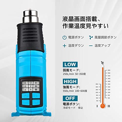 Tilswallヒートガンホットガン1500W2段階風力切替50-600度温度調節液晶ディスプレイワンタッチ30秒間急速冷却9PCS豊富な付属品ノズル4種類スクレーパー1本付多用途使いやすい日本語取扱説明書付28ヶ月品質保証JS-RFA0718