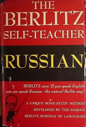 Berlitz Self-Teacher: Russian (English and Russian Edition)