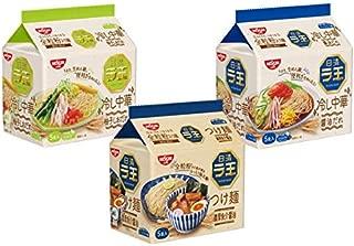 日清 ラ王冷し中華・つけ麺・ナポリタン詰め合わせ 3種類 各2袋(1袋5個パック) 1箱:6袋入り