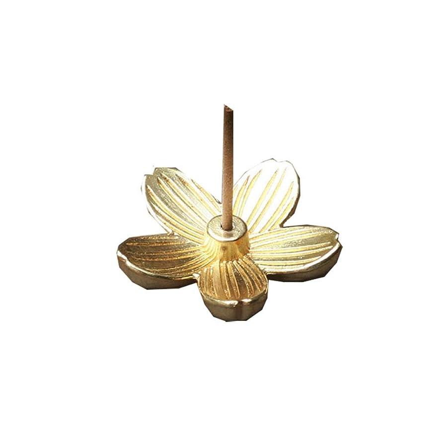 大通り委託無数のクリエイティブヴィンテージ銅アートさくら型の香炉香スティックコーンホルダーホーム仏教の装飾誕生日お香ホルダー (Color : Gold, サイズ : 1.14*1.14inchs)