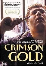 Crimson Gold by Wellspring by Jafar Panahi