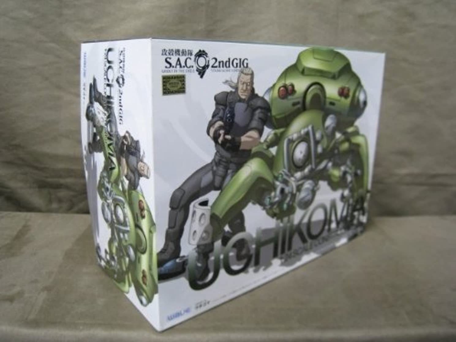 Ghost in the Shell Stand Alone Complex 1/24 Scale Green Uchikoma (Tachikoma) Model Kit