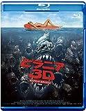 ピラニア3D コンプリート・エディション <2枚組> [Blu-ray] image