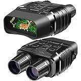VOGVIGO 暗視スコープ 赤外線望遠鏡 暗視カメラ デジカメ暗視鏡 ナイトビジョン 暗視双眼鏡300M / 850nm強力な赤外線スポットライト 7レベルの赤外線調整 1280 * 960 HD 日本語説明書付き