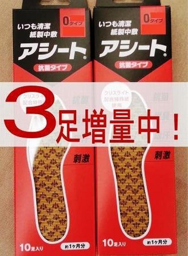 織るスポーツをする理由アシートOタイプ27cm10足入×2箱セット 3足増量(69日分)