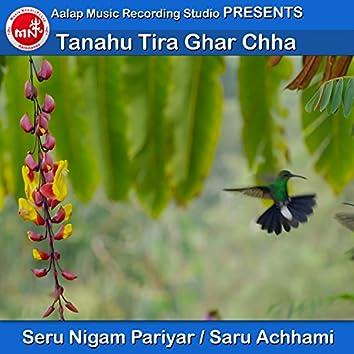 Tanahu Tira Ghar Chha